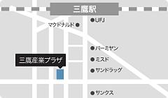 駅から三鷹産業プラザへの地図